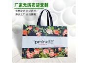 消费者的行为习惯决定服装包装袋的市场行情