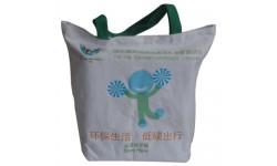 亚运环保袋